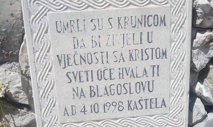 Molitva krunice za Domovinu 6.12.2018. – nakana: za obitelji pokojnih branitelja