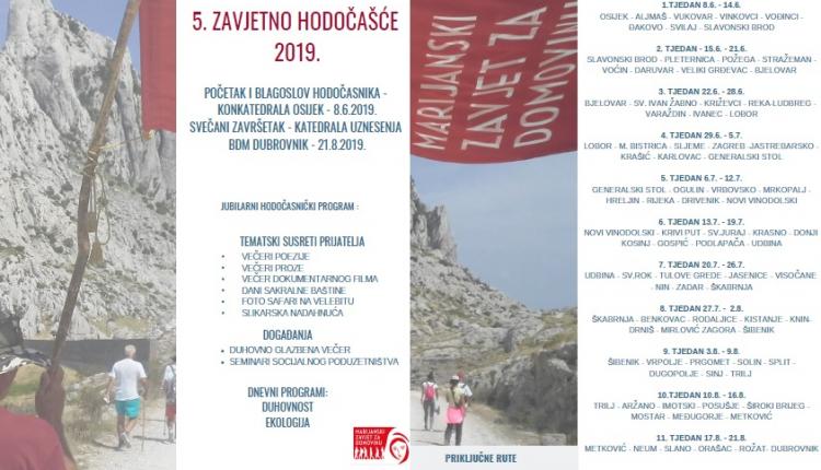 Najava 5. zavjetnog hodočašća Marijanski zavjet za Domovinu 2019. – 8.6.2019. iz Osijeka